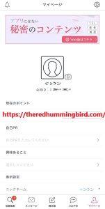 JメールのWEB版のリンク